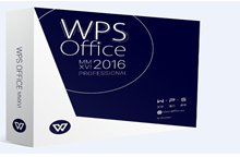 金山 WPS Office  2016 专业版